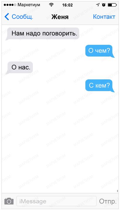 20-sms-ot-druzej-kotorye-za-slovom-v-karman-ne-polezut_e4da3b7fbbce2345d7772b0674a318d51