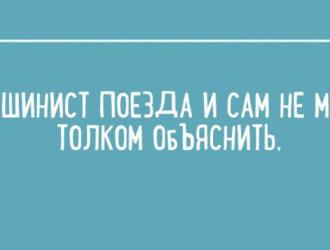 2017-07-03_01-04-08