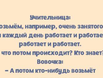 2017-07-08_02-40-21