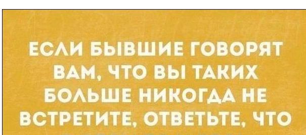 2017-07-21_01-45-06