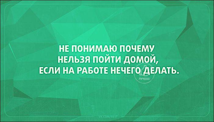 6855_15