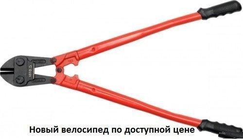 8c3f0e9s-960