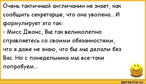 anekdoty-rzhachnye-anekdoty-182510
