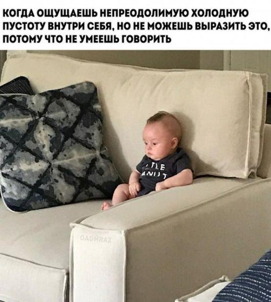 foto_prikoli_25
