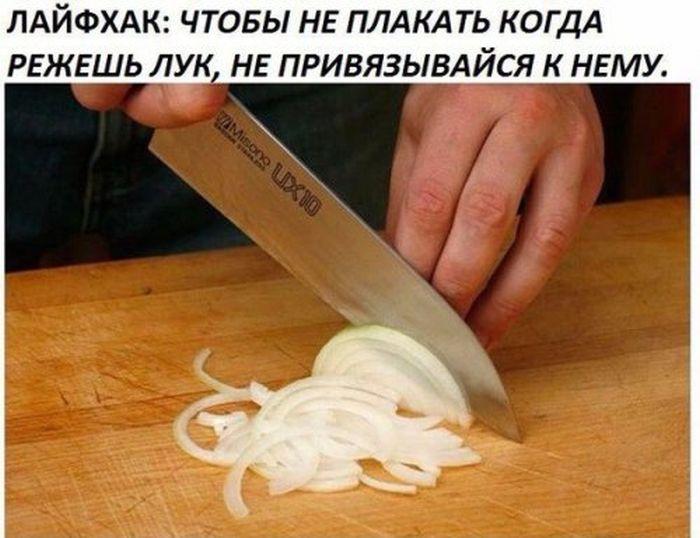 foto_prikoli_27