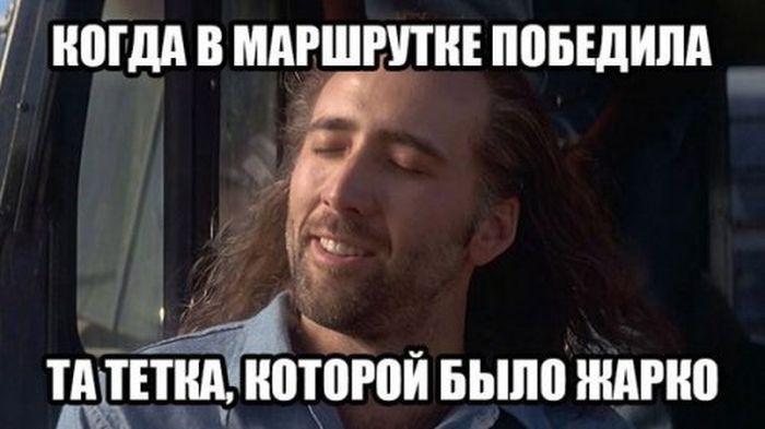 foto_prikoli_28
