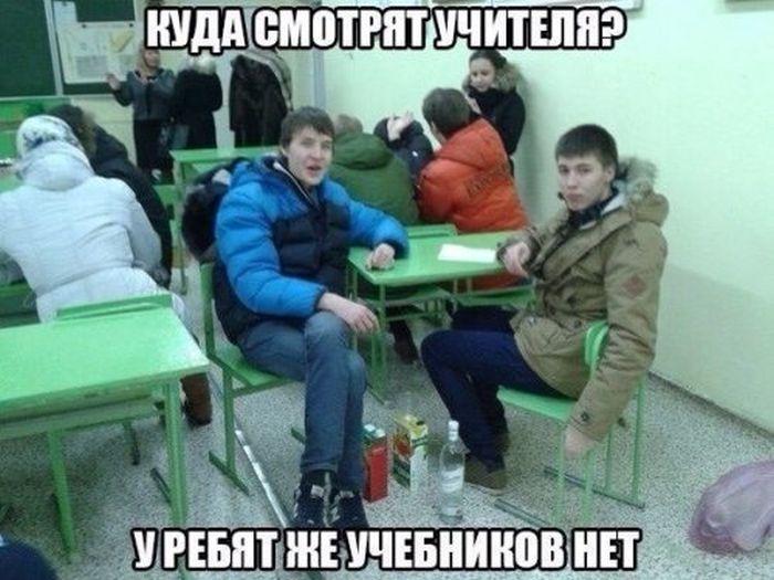 kartinki_s_tekstom_01