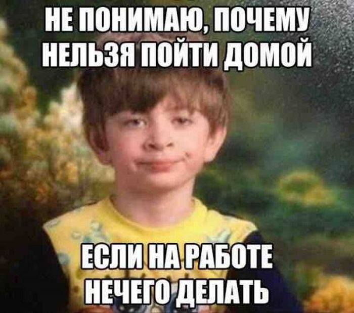 kartinki_s_tekstom_03