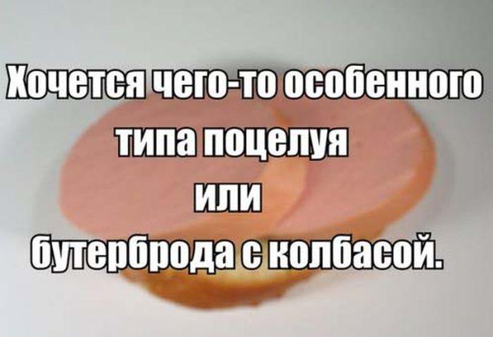 kartinki_s_tekstom_23