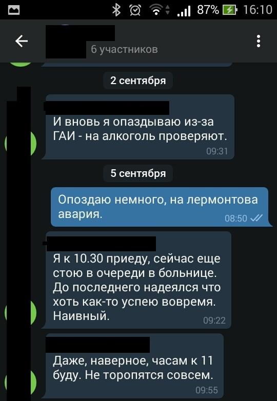 kollega_04-1