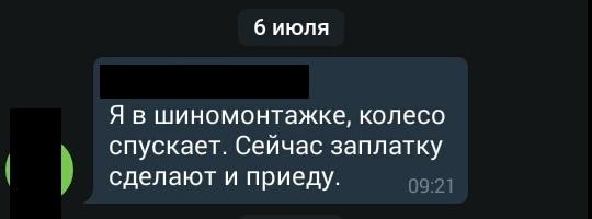 kollega_06