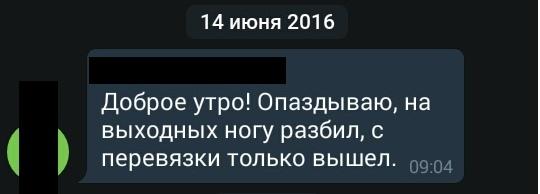 kollega_08