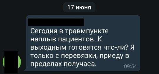 kollega_09
