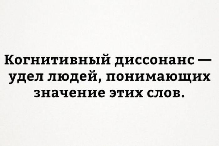 ne_posporish_01