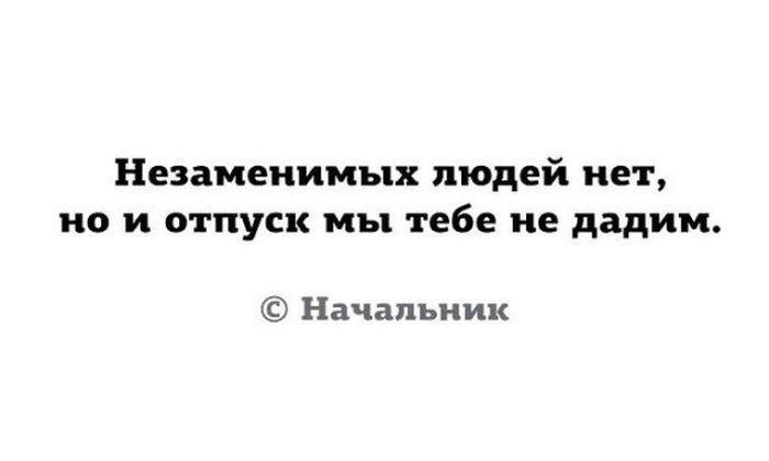 ne_posporish_02