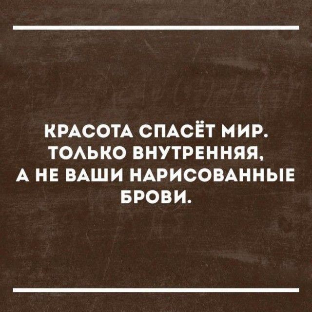 ne_posporish_03