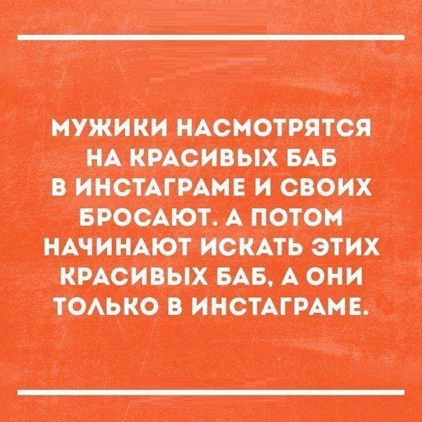 ne_posporish_06