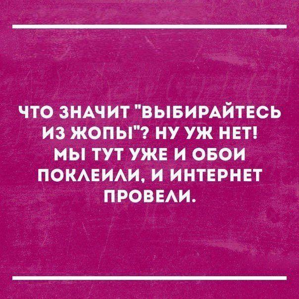 ne_posporish_07