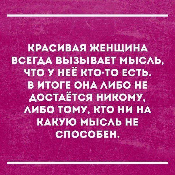 ne_posporish_08