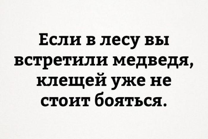 ne_posporish_11