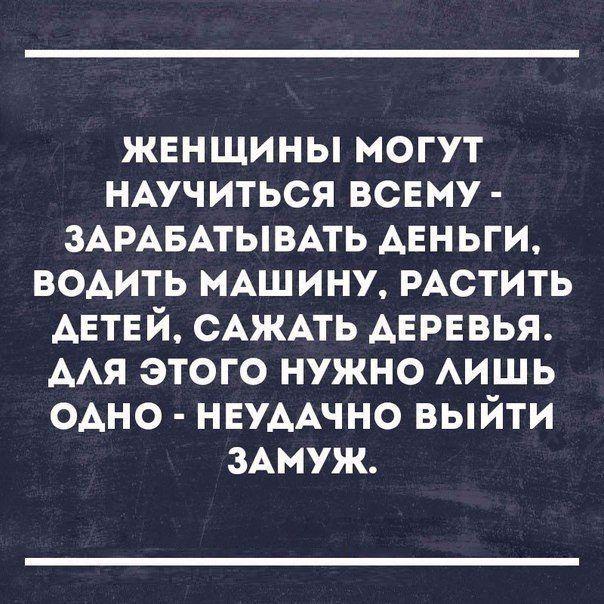 ne_posporish_21