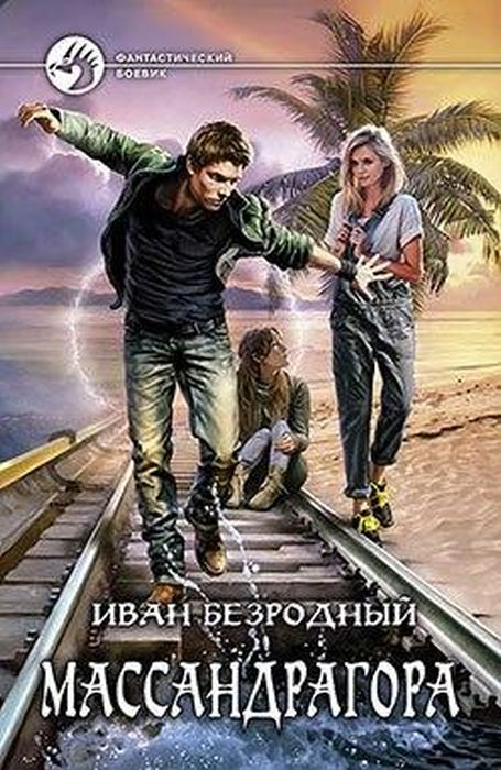oblojki_knig_04