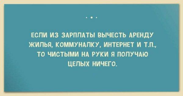 photo149923375910