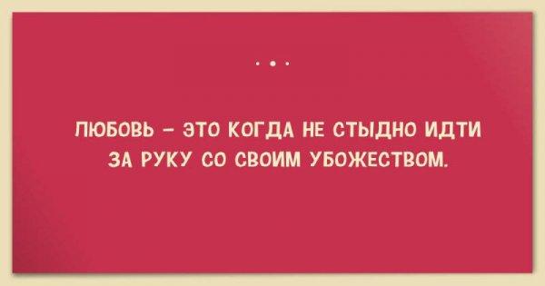 photo149923375919
