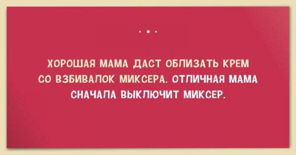photo149923375921