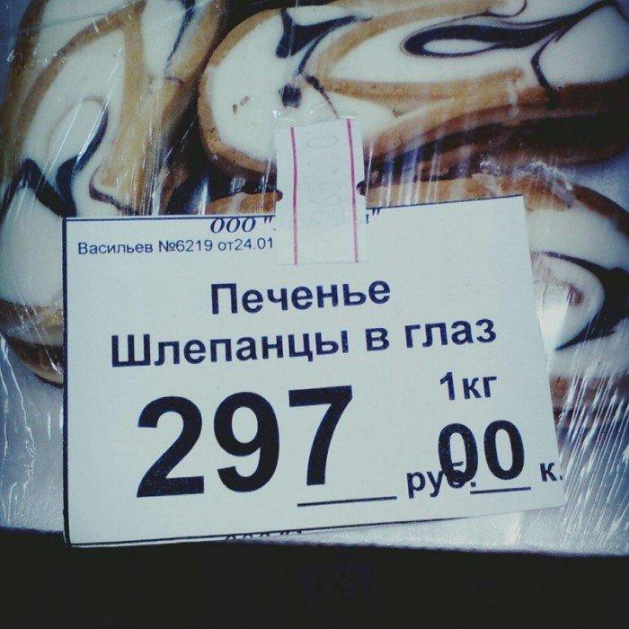 photo14994058188
