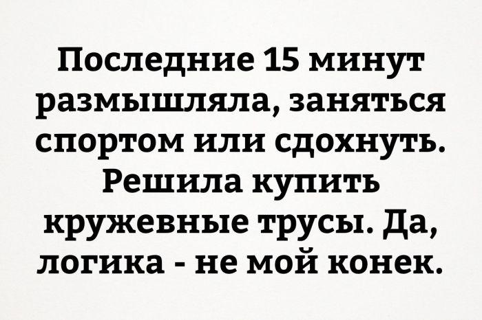 podborka_vecher_32
