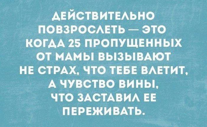 prikoli_01