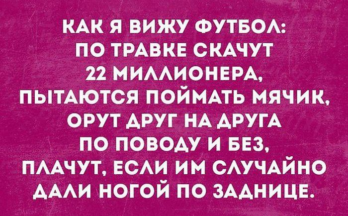 prikoli_02