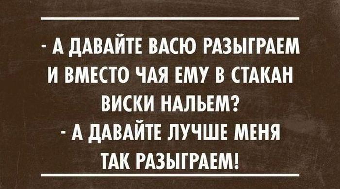 prikoli_14