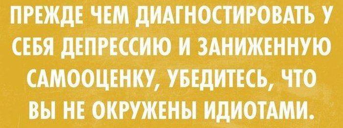 prikoli_19