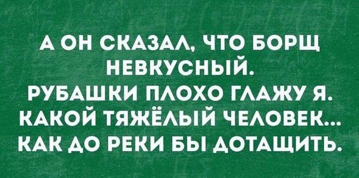 prikoli_20