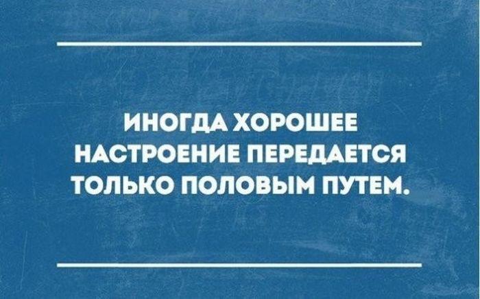prikoli_21