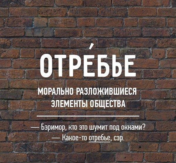 rugaevsiya_krasivo_01