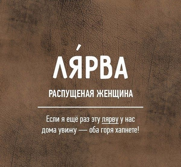 rugaevsiya_krasivo_02