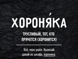 rugaevsiya_krasivo_03