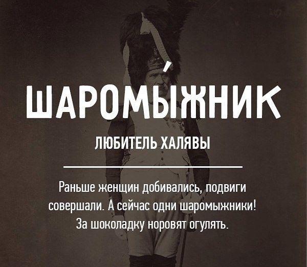 rugaevsiya_krasivo_04