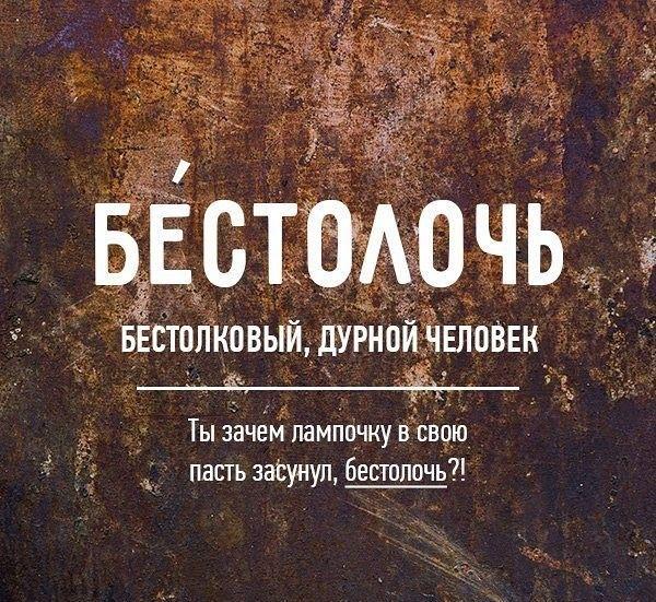 rugaevsiya_krasivo_05