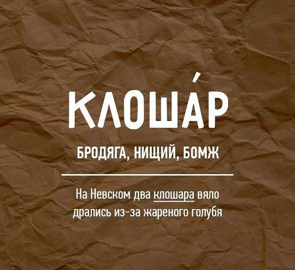 rugaevsiya_krasivo_06