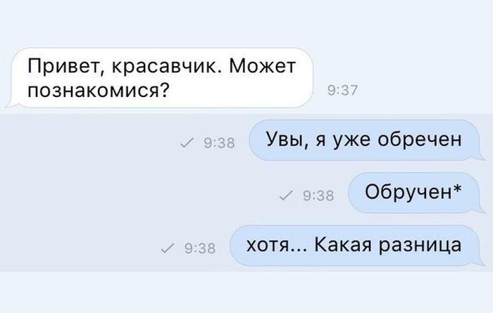 soc_seti_01