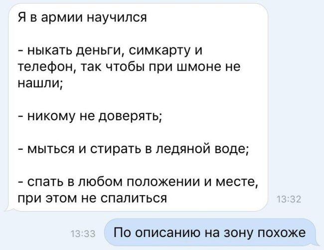 soc_seti_02