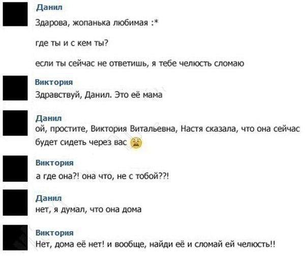 soc_seti_03