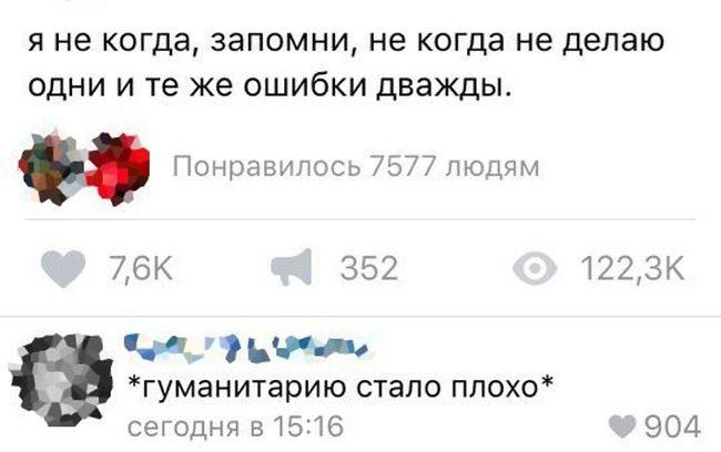 soc_seti_04