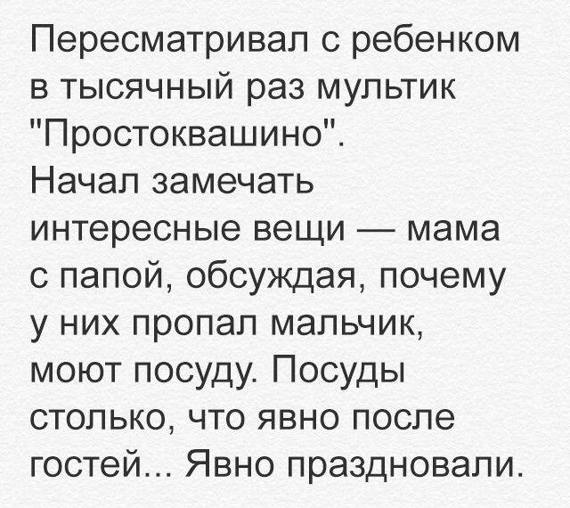 soc_seti_06