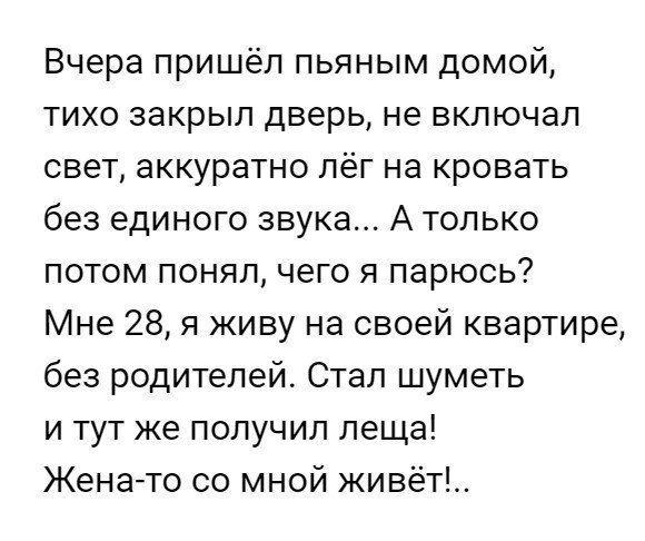 soc_seti_09