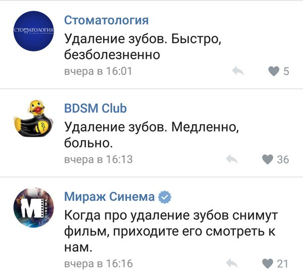 soc_seti_11